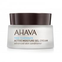Ahava-Active Moisture Gel Cream, 50ml